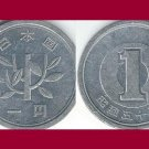 JAPAN 1980 1 YEN COIN Y#74 Emperor Hirohito - Showa Era Year 55