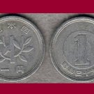 JAPAN 1962 1 YEN COIN Y#74 Emperor Hirohito - Showa Era Year 37