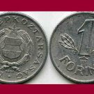 HUNGARY 1981 1 FORINT COIN KM#575 Europe