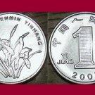 CHINA PRC 2005 1 YI JIAO COIN Y#1210b Asia - UNC BU BEAUTIFUL! - Iris Flower