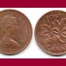 CANADA 1979 1 CENT COIN KM#59.2 North America