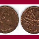 CANADA 1973 1 CENT COIN KM#59.1 North America