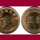 TAIWAN RPC 2005 1 YUAN BRONZE COIN KM#551 - Year 94 - General Chiang Kai-shek