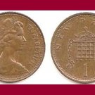 England Great Britain UK 1975 1 NEW PENNY BRONZE COIN KM#915 - Queen Elizabeth II