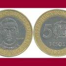 DOMINICAN REPUBLIC 1997 5 PESOS Bi-Metallic COIN KM#88 Caribbean - 50th Anniversary