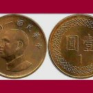 TAIWAN RPC 2011 1 YUAN BRONZE COIN KM#551 - 100th Year - AU - BEAUTIFUL!