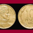 CHILE 1996 10 PESOS COIN KM#228.2 - XF - South America - Bernardo O'Higgins Riquelme