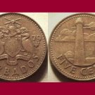 BARBADOS 1979 5 CENTS BRASS COIN KM#11 Caribbean - South Point Lighthouse