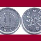 JAPAN 1995 1 YEN COIN Y#95.2 - XF - Emperor Akihito - Heisei Era Year 7