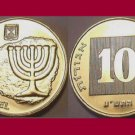 ISRAEL 2010 10 AGOROT COIN KM#158 Middle East - Hebrew Date 5770 - BU - BEAUTIFUL!