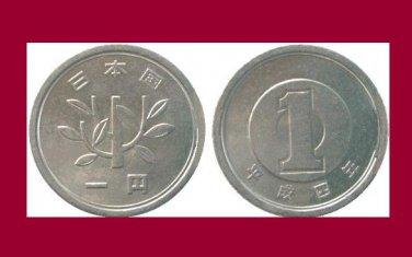 JAPAN 1992 1 YEN COIN Y#95.2 - XF - Emperor Akihito - Heisei Era Year 4