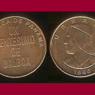 PANAMA 1996 1 CENTESIMO COIN KM#125 - URRACA - Central America