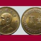 TAIWAN RPC 2001 1 YUAN BRONZE COIN KM#551 - Year 90 - General Chiang Kai-shek