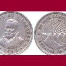NICARAGUA 1962 5 CENTAVOS COIN KM24.2 Central America - Conquistador Cordoba - BU - BEAUTIFUL!
