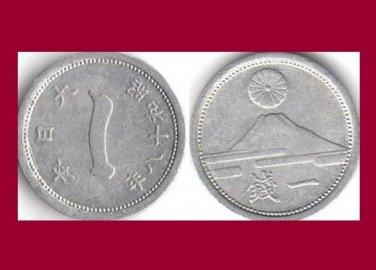 Japan 1 Sen Coin 1942 Japanese Showa Emperor Year 17