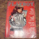 Playboy August 1979 - Good Condition - Dorothy Stratten