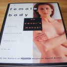 The Female Body - Hardcover, Prevention Health (1996) - Excellent Condition
