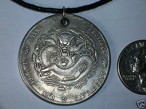 RARE AGED CHINESE DRAGON COIN JEWELRY PENDANT NECKLACE