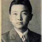 Senator DAN INOUYE's 1942 High School Yearbook, WWII
