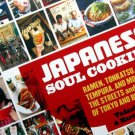 Japanese Soul Cooking Recipes eBook on CD Printable