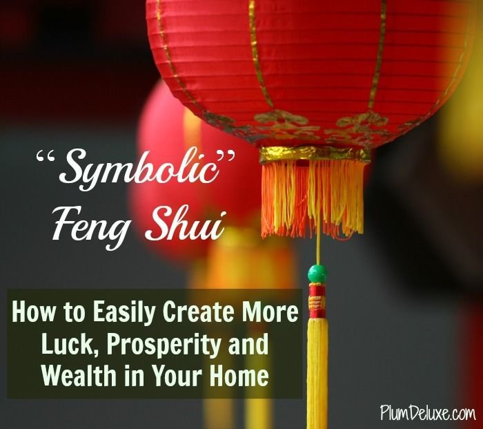 Feng Shui 26 Secrets from the Orient Printable eBook on CD