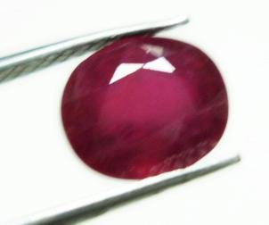 2.49cts stunning natural African Ruby gemstone oval