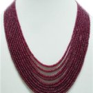 Stunning Natural Cabochon Ruby Beads 10 string Necklace