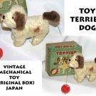 Vintage Mechanical Key Wind Terrier Dog Toy Works