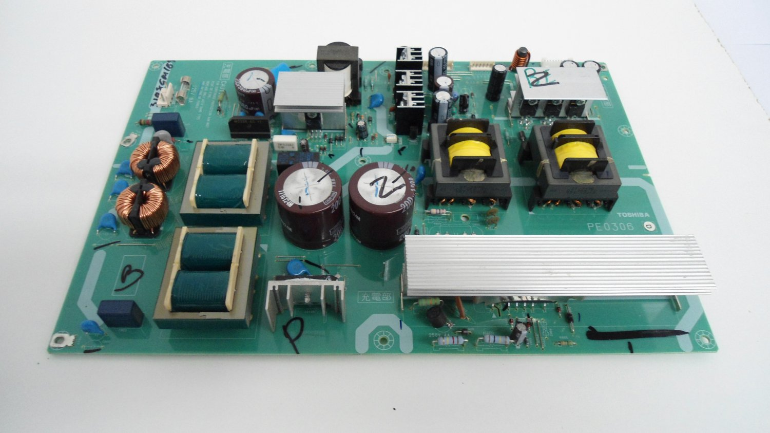 Toshiba 75006107 Power Supply Unit