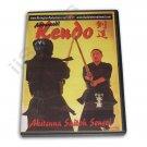 VD6604A   Advanced Kendo training DVD Akitsuna Saitoh RS0452 samurai sword fighting iai