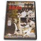 VD7033A  Kisshomaru Ueshiba Japanese Aikido 1987 film DVD Moreihei Wake Sensei Moriteru