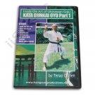 VD6018A  Okinawan Goju Ryu Karate Kata Bunkai Oyo #1 DVD Teruo Chinen Miyagi Chogun rare