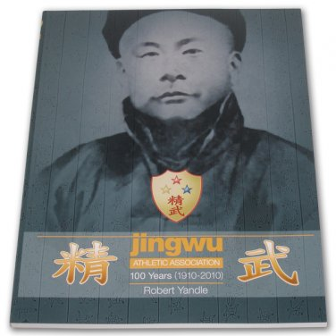 BU1010A  Chinese Jingwu Athletic Assoc 100 Years Book Robert Yandle wushu martial arts