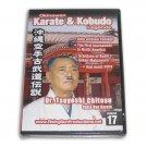 VD6974A Okinawan Chito Ryu Karate Kobudo Legends #17 DVD Tsuyoshi Chitose #RS0623