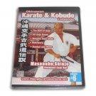 VD6963A Okinawan Shobukan Goju Ryu Karate Kobudo Legends #6 DVD Masanobu Shinjo RS-0612
