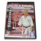 VD6973A Okinawan Goju Ryu Karate Kobudo Legends #16 DVD Masaji Taira RS0622 Jundokan NEW