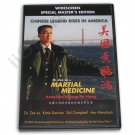 VD2019A Martial Arts Medicine American Hwang Fei Hung DVD Dr Zee Lo kung fu chinese chi