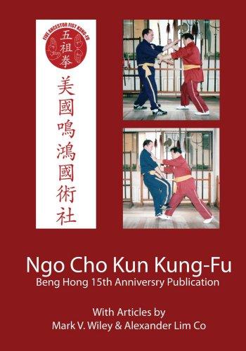 BO2006A  Ngo Cho Kun Kung Fu Book Wiley Alex Lim Co