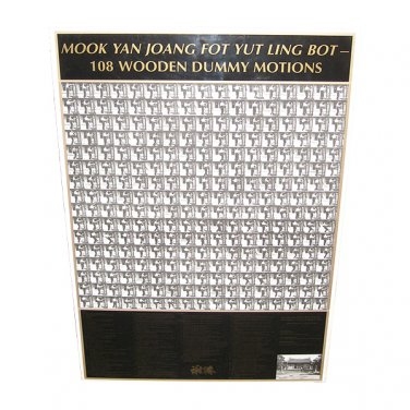 WP6000A Randy Williams Wing Chun Wooden Dummy Poster