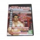 VD6977A  Okinawan Karate Kobudo Legends #20 DVD Senega Uechi