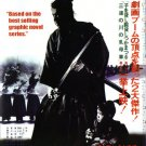 VD9002A  Lone Wolf & Cub Sword of Vengeance DVD Ogami Itto baby cart carriage