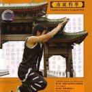 VD7147A Southern Shaolin Wushu Leopard Fist Kung Fu DVD 24 skills jump stances