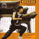 VD7149A Southern Shaolin Wushu Praying Mantis Fist Kung Fu DVD 27 techniques