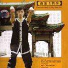 VD7154A Southern Shaolin Wushu Flying White Crane Fist Kung Fu DVD jumping flying spin