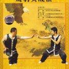 VD7157A Chinese Shaolin Wushu Eagle vs Leopard Kung Fu DVD martial arts techniques