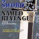 VD7274A The Sword Named Revenge movie DVD