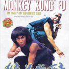 VD7584A Ancient Art of Monkey Kung Fu movie DVD action martial arts