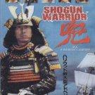 VD7588A Shogun Warrior movie DVD Toshiro Mifune Sho Kosugi samurai action