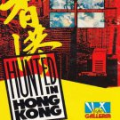 VD7604A Hunted In Hong Kong movie DVD kung fu martial arts action