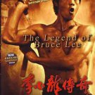 VD7610A Legend of Bruce Lee #1 movie DVD Danny Chan, Michelle Lang jeet kune do action